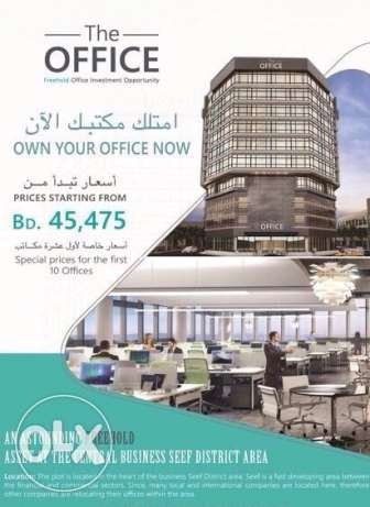 Best opportunity to own a Sea/city-view office in a reasonable price