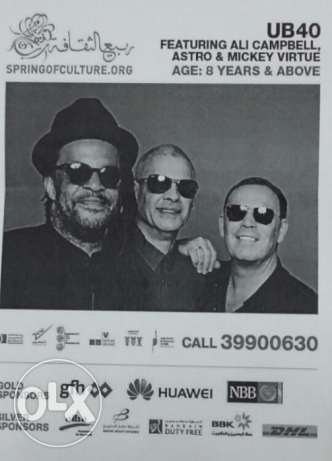 Two UB40 Tickets for sale