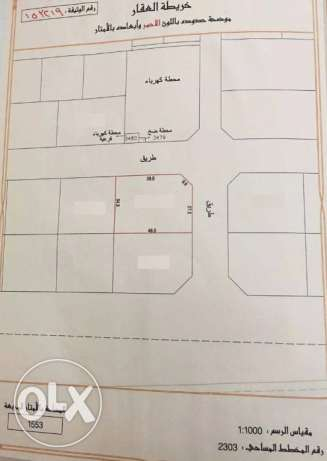 Land for sale in new hidd. Ref: HID-MB-001