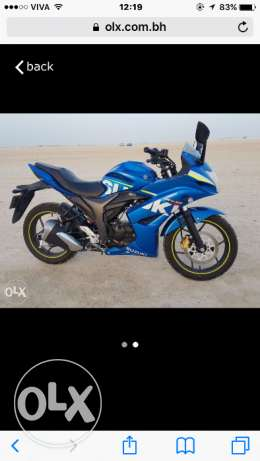 I wont this bike any one have plss tell me