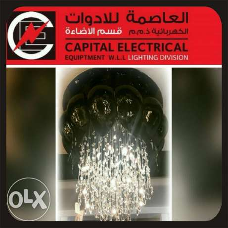 Classic Chandelier in Bahrain - CEE lighting Division