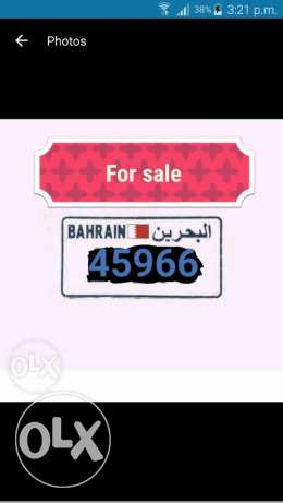 For sale 45966