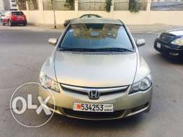 Car for sale Honda Civic