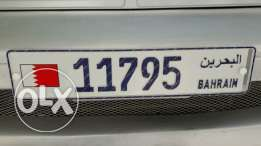 5 digit very good car number for sale
