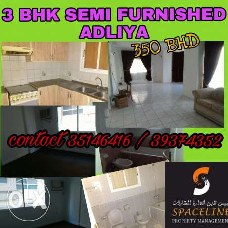 3 bedroom semi furnished flat for rent in adliya