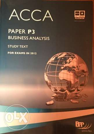 ACCA P3 Business Analysis Study Kit