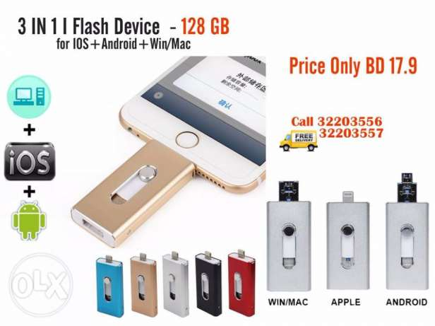 all-in-one 128 gb i flash device for iphone ipad android/ pc/mac