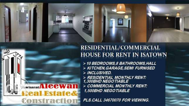 House for rent in Isatown