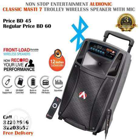 trolley wireless speaker with wired mic راس رمان -  1