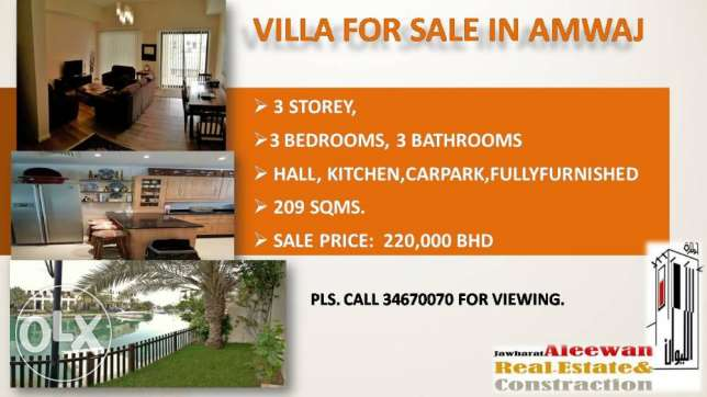 Villa for sale in Amwaj