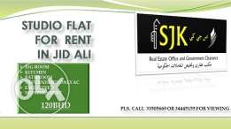 Flat for rent in JId Ali