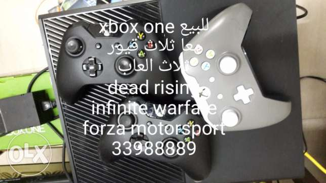 Forsale xbox one