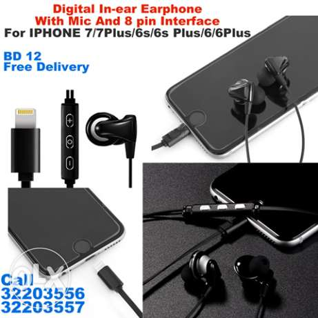 digital in earphone with mic and 8 pin interface for iphone 7/7plus/6s راس رمان -  1