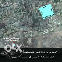 For sale land in Saar. Ref: SAR-MH-001