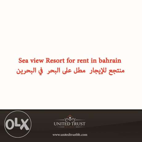 Sea view Resort for rent in Muharraq bahrain