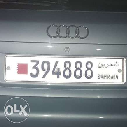 888 Number Plate