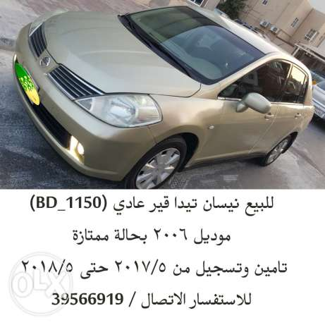 For sale nissan tiida