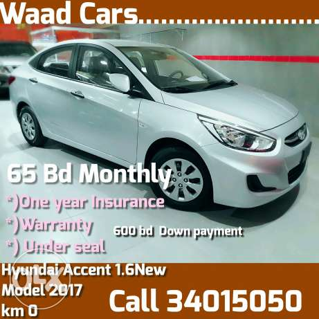 Easy get it your dream cars for loans . Hyundai Accent 2017model New