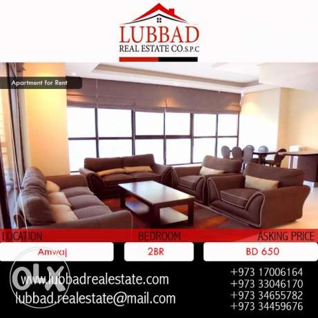 Apartment for Rent - Amwaj Island