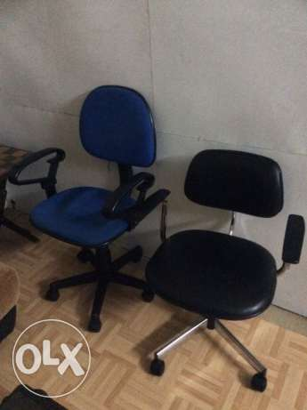 Computer Chairs For Sale