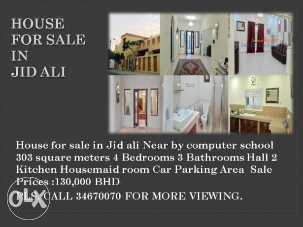 House for sale in Jid ali