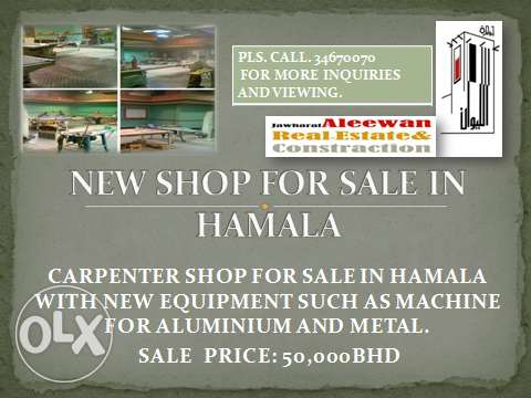 Shop for sale in Hamala