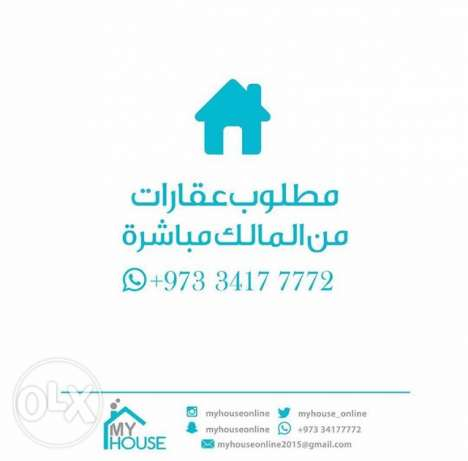 For Sale building in East Riffa with perfect price