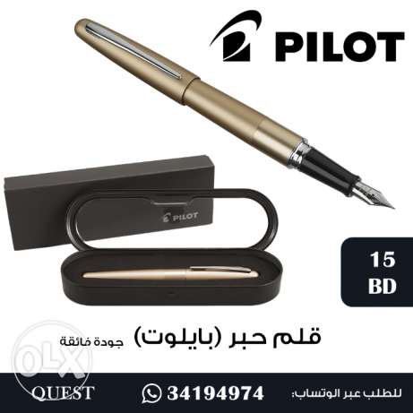 Pilot Metropolitan Collection Fountain Pen, Gold Barrel