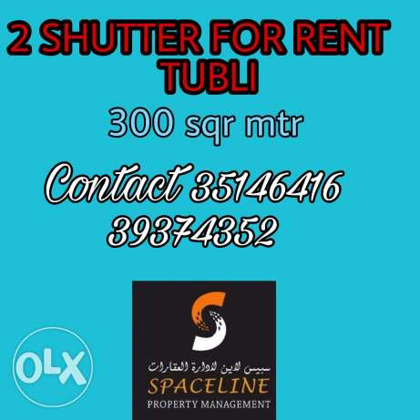 2 shutter for rent in Tubli