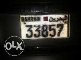 Number plate for sale 33857