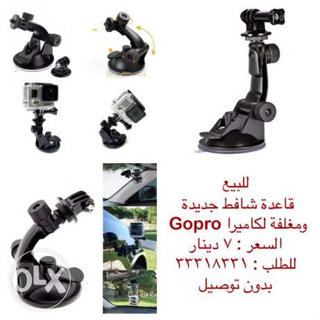 Suction cub for Gopro camera