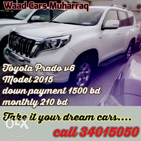 Toyota prado v6 model 2015 for sale. Take it your dream cars.