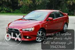 《-- Lancer GT Required --》