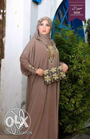 abaya with bag