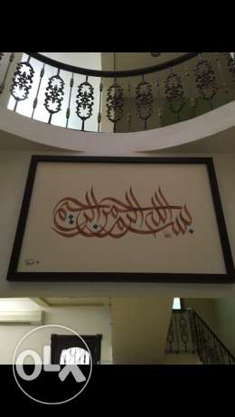 Fine art - Original Arabic calligraphy
