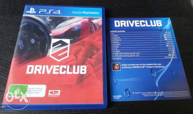 Drive Club for exchange with NFS
