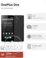 Oneplus One - USA Exclusive