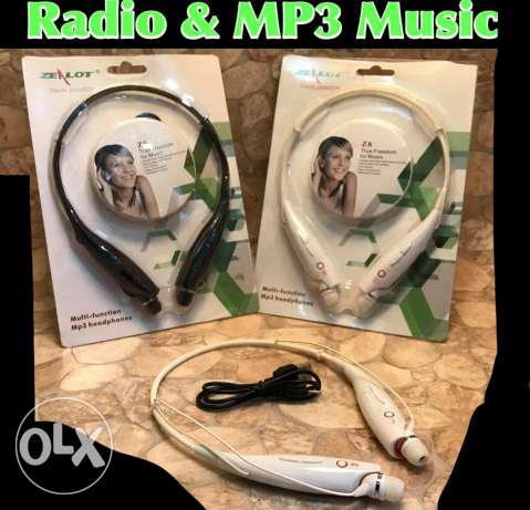 Radik and mp3 music