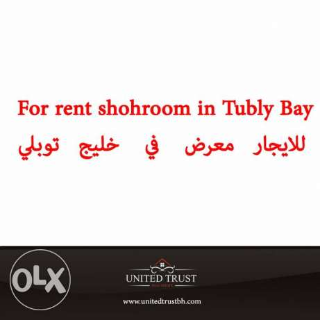 For rent shohroom in Tubly Bay. Ref: TUB-MH-003
