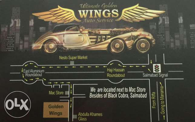 Ultimate golden wings garage سلمباد -  1