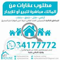 For rent apartment ( studio ) in Hidd with perfect price