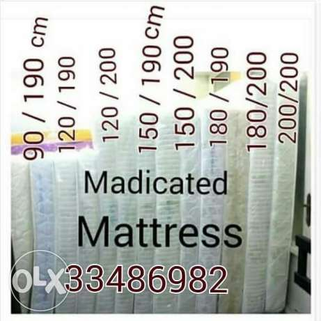 Brand new medicated mattress for sale