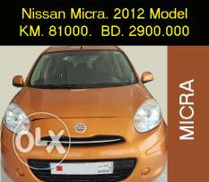 Nissan Micra 2012 model for sale
