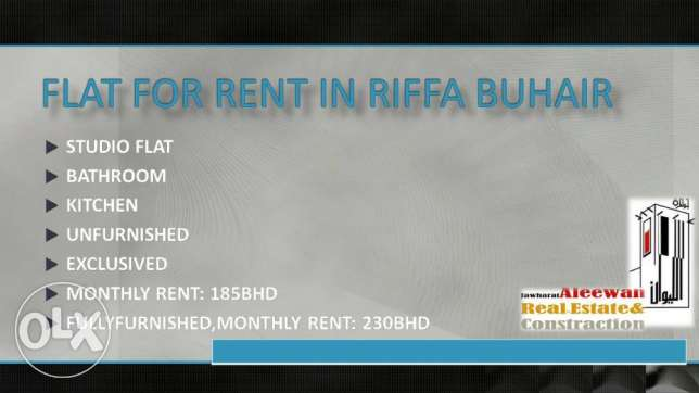 Studio flat for rent in Riffa buhair