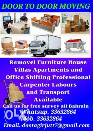 Shere mover packer best rate carefully all work