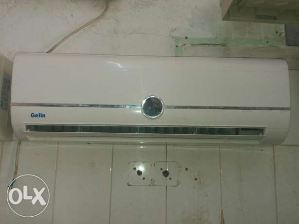 Gelin 1.5ton split ac