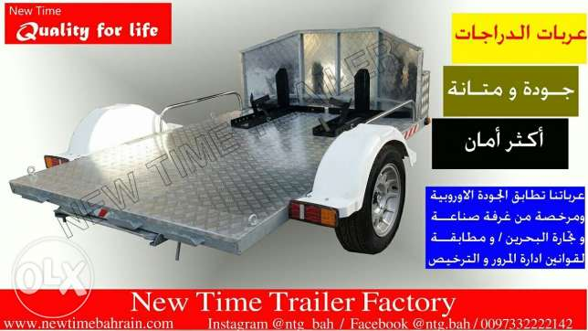 We do all kinds of trailers سترة -  3