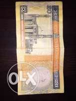 Old 20 Dinar Note