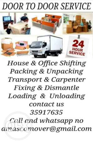 House flat & office shifting with best price