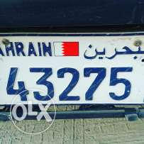 This is my car number seller